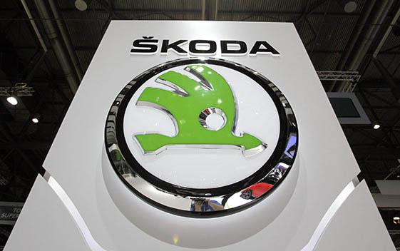 Nov Škodin logo